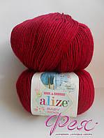 Пряжа детская Alize Baby Wool ( Ализе Беби Вул ) №390