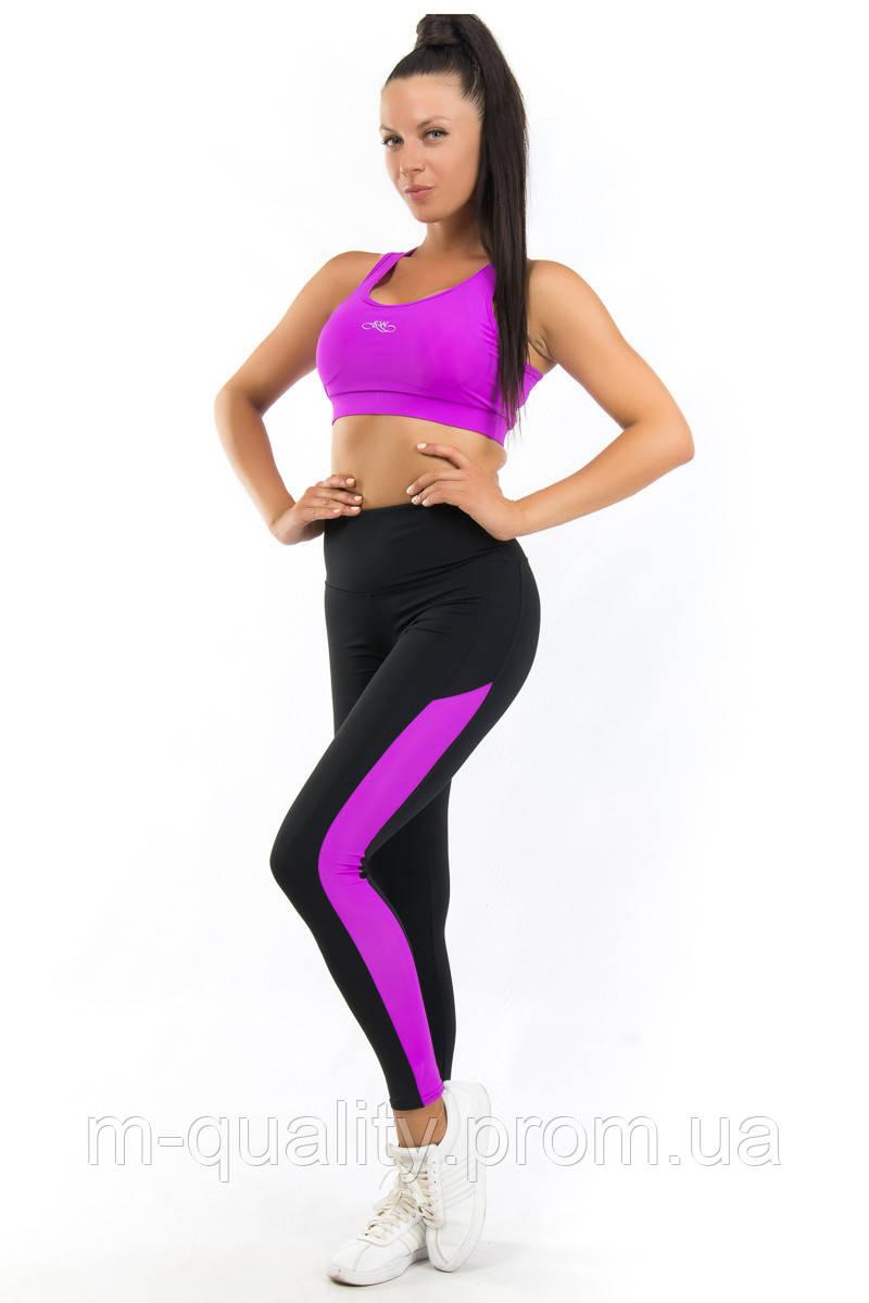 519f184b456 Молодёжная спортивная одежда - Оптово-розничный интернет-магазин