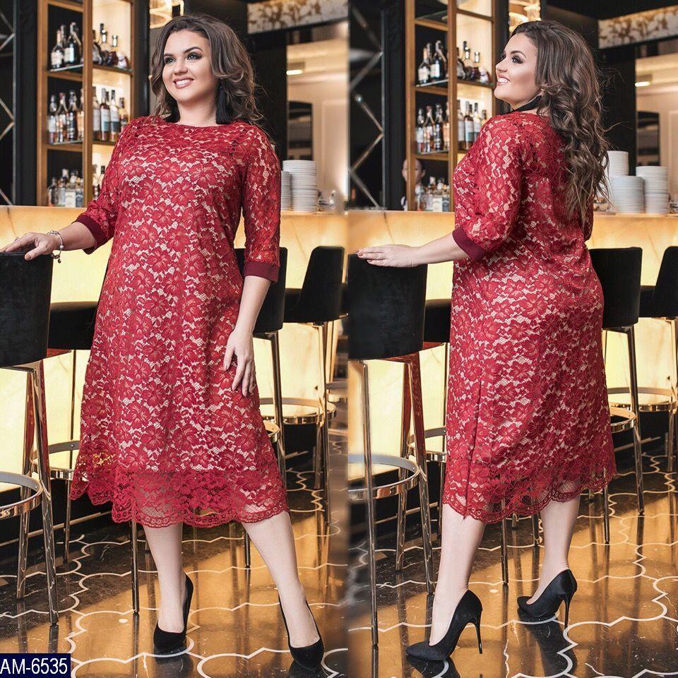 Вечернее гипюровое миди платье-трапеция новинка 2019 фабрика Украина королевский  размер 48-58 a9d57c88a40