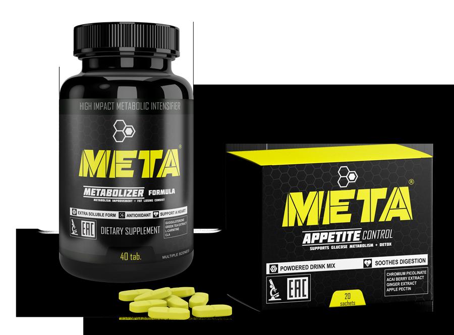 Meta (Мета) - контроль аппетита, ускорение метаболизма