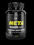 Meta (Мета) - контроль аппетита, ускорение метаболизма, фото 2