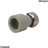 Муфта с накидной гайкой 20*3/4' полипропилен  ASG