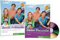 Немецкий язык / Beste Freunde / Kursbuch+Arbeitsbuch+CD. Учебник+Тетрадь (комплект с диском), B1.1 / Hueber