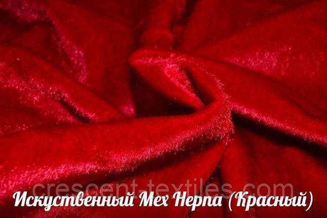 Искуственный Мех Нерпа (Красный), фото 2