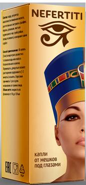 Nefertiti средство от мешков под глазами