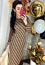 Облегающее трикотажное платье с модным принтом