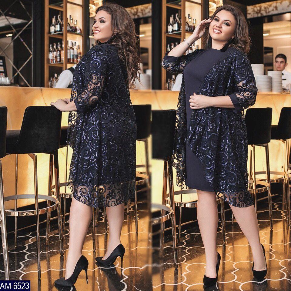 Красивое двухслойное платье на праздник платье новинка 2019 фабрика Украина королевский  размер 48-58 62f5cf32b8e