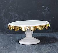 Поставка под торт фарфор з золотистой каймой