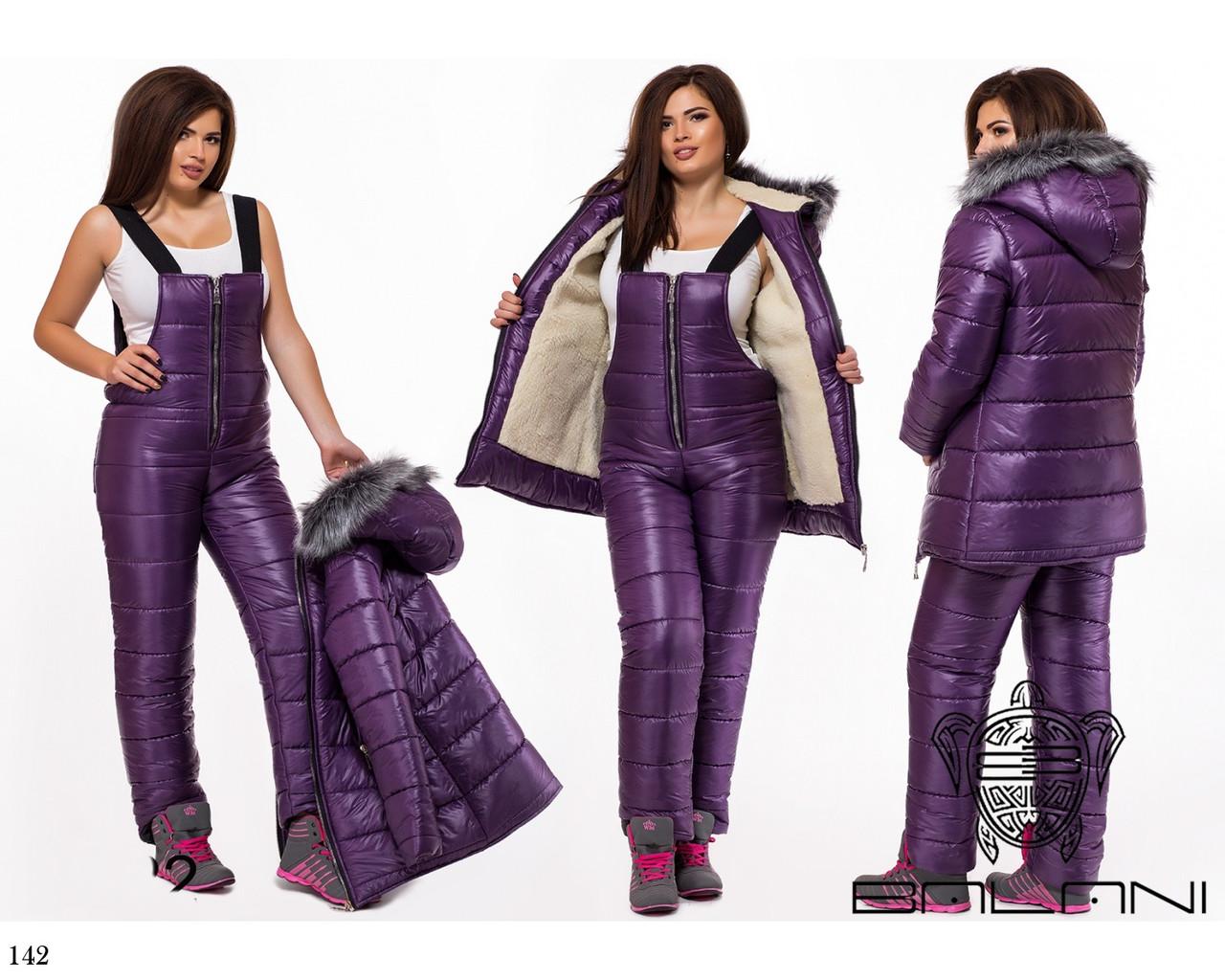 Костюм теплый куртка+комбинезон плащевка+200 синтепон 48-50,52-54,56-58