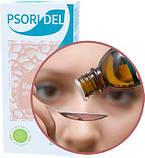 Psoridel (Псоридел) комплекс от псориаза (крем и капли), фото 3