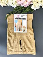 Панталони жіночі бавовняні з утяжкой!!!