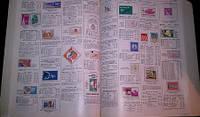 Каталог Скотт - Scott Postage Stamp Catalogue