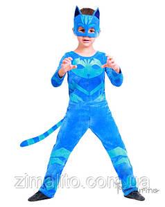Кэтбой карнавальный костюм детский