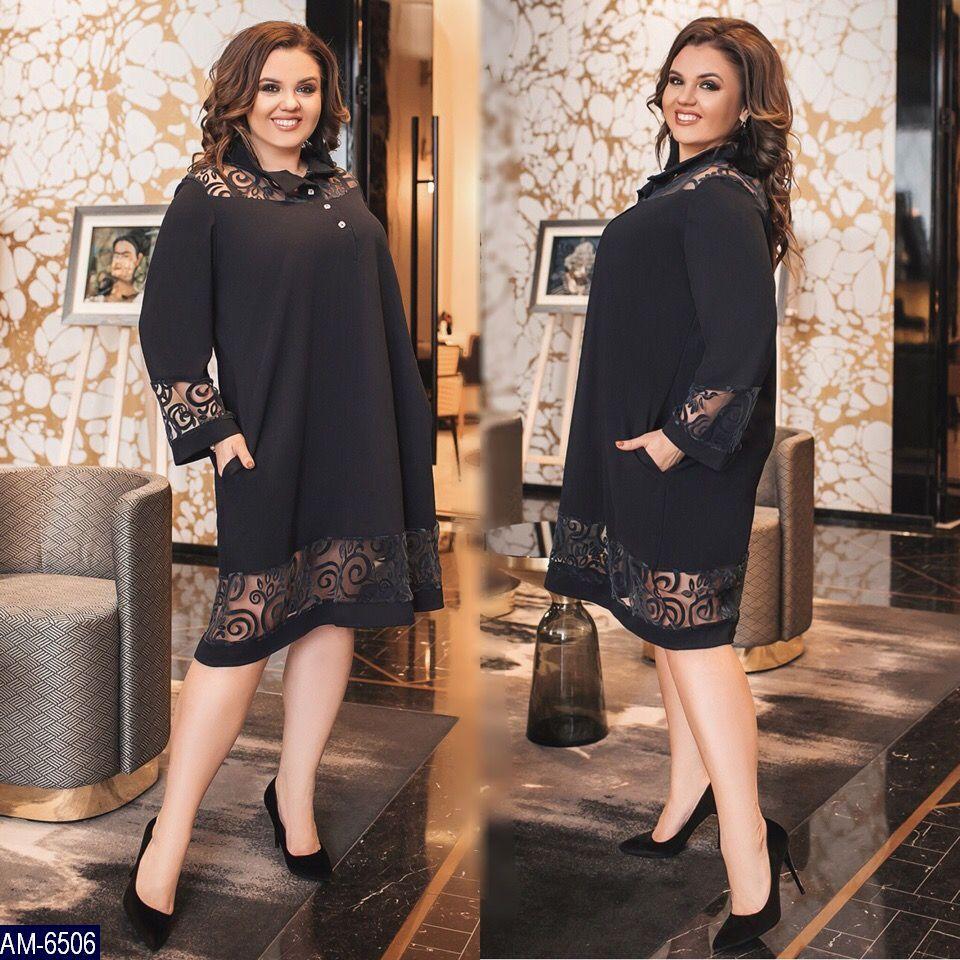 Нарядное праздничное платье новинка 2019 фабрика Украина королевский размер  48-62 3c709a95080