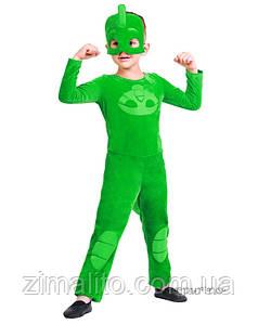 Гекко карнавальный костюм детский