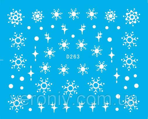 Слайдер- дизайн Новый Год D-263