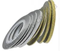 Декоративная самоклеющаяся лента сахарная нить (2 мм) Цвет: серебро блестящее