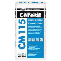 Клей для мрамора Ceresit СМ-115 25 кг