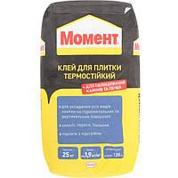 Клей для плитки Момент Термостойкий 25 кг