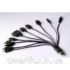 USB зарядное устройство 10 в 1