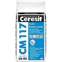 Клей для плитки Ceresit СМ-117 5 кг