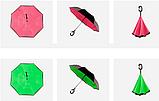 Up-Brella парасолька нового покоління, фото 5
