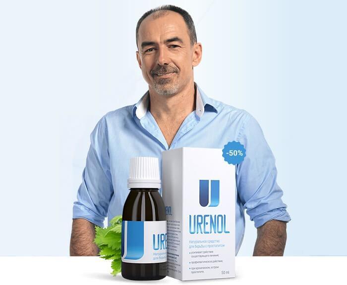 Urenol ( Уренол) революція в лікуванні хронічного простатиту