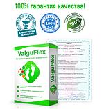 ValguFlex - средство от вальгусной деформации, фото 4