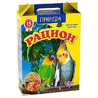 Корм Природа Рацион для средних попугаев 1.5 кг