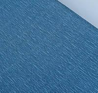 Папір креп синій 615 благородний Італія