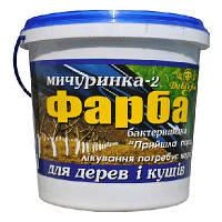 Краска для деревьев Мичуринка-2 2.8 кг