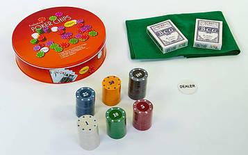 Покерний набір в круглій металевій коробці (120 фішок з номіналом,2кол.карт,полотно)