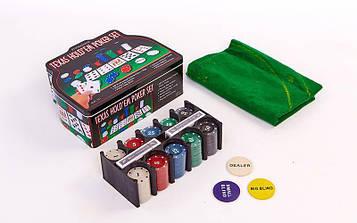 Покерний набір в металевій коробці (200 фішок з номіналом,2к.карт,5куб)