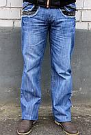 Джинсы мужские голубые