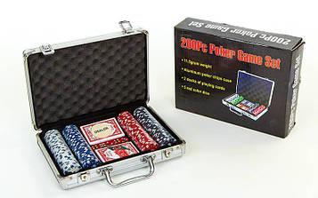 Набір для покеру в алюмінієвому кейсі (200 фішок з номіналом, 2 кол. карт, 5 куб)