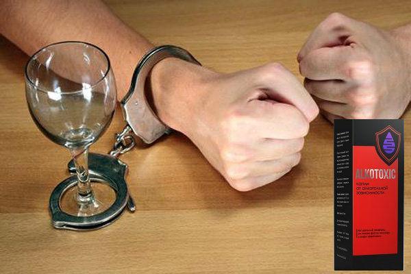 Алкотоксик (Alkotoxic ) органічний склад для лікування алкозалежності