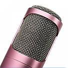 Беспроводной микрофон К-068 bluetooth для караоке / Tuxun k068 с динамиком Розовый, Bluetooth микрофон, фото 2