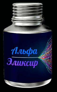 Альфа-еліксир для швидкого порушення