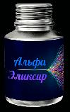 Альфа-эликсир средство для увеличения размера, фото 2