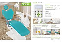 Стоматологическая установка QL2028III, фото 1