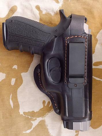 Кобура поясная кожаная С-11 (скоба) для пистолетов, фото 2