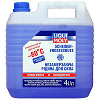 Омыватель-концентрат стекла Liqui Moly -80°C 4 л