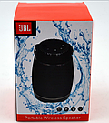 Портативная колонка Bluetooth JBL L3 реплика с Powerbank в подарок, фото 3