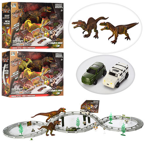 Трек с динозаврами CM558-32, 270см, (37деталей)