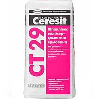Шпаклевка Ceresit СТ-29 минеральная 25 кг