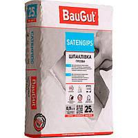 Шпаклевка BauGut Satengips 25 кг