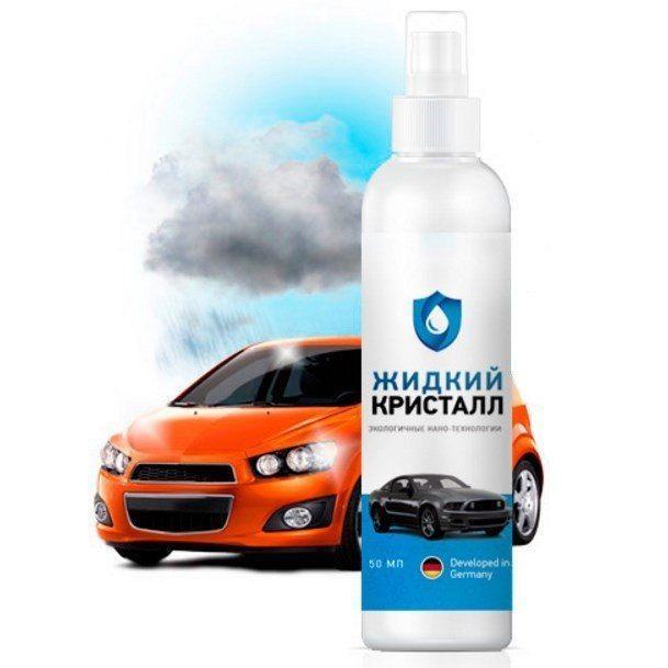 Водоотталкивающее покрытие Жидкий Кристалл для авто