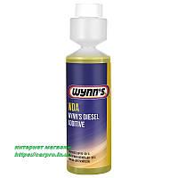Wynns Diesel Additive WDA Комплексная присадка повышает качество дизельного топлива арт. W28510