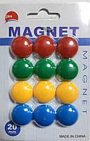 """Магнит  """"Colors"""" диаметр 2 см., в упаковке  12 штук"""