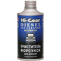 Очиститель форсунок для дизеля Hi-Gear HG3416 325 мл